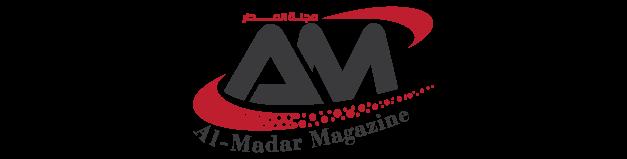 AlMadar Magazine